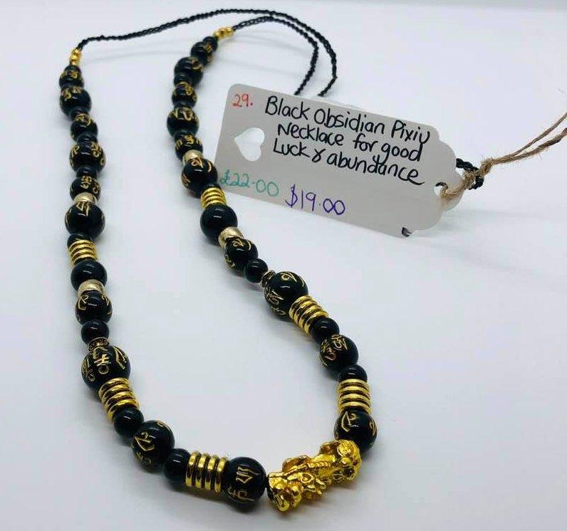 Black Obsidian Pixu Necklace