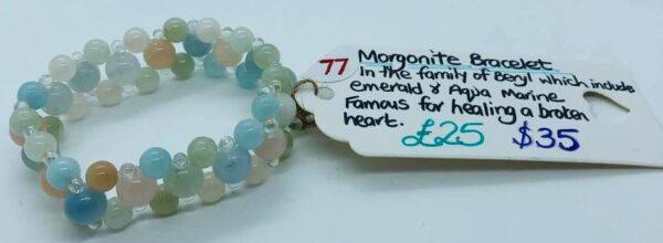 Morgonite Bracelet